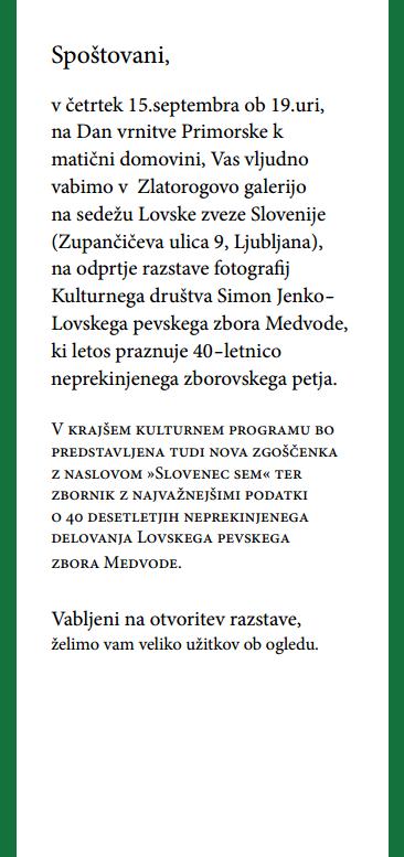 vabilo-2
